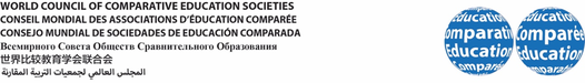 Global Comparative Education: Journal of the WCCES